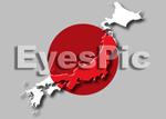 日本を蝕むイキモノがウィルスのように蔓延している!-サイコパシー自己愛性人格障害者が跳梁跋扈している!!